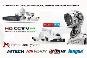 hd , AHD, HD CVI, HD TVI , CCTV Camera IN Bangladesh