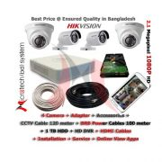 CCTV Camera Package in Bangladesh, CCTV Camera for Professional Home , Office and Shop , CCTV Complete Package offer