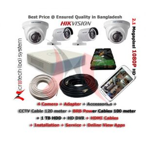 b1787b4b7f cctv package for home in Bangladesh Archives - MicrotechBD